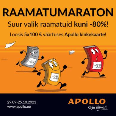 Apollo Tartu Kaubamajas